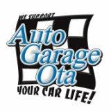 鹿嶋市オートガレージオオタのスタッフブログ