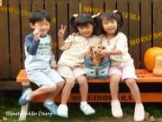 三つ子と家族の日常  〜ひなたぼっこ日記〜