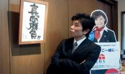 京都の賃貸業界へ・・・『真っ向勝負』ログ
