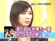キタコレ無料動画丸