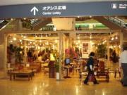 宮崎県くらしの工芸展