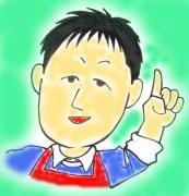 いのさんのブログ