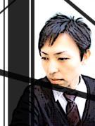 群馬のIT企業で働く取締役SE川端右京のブログ