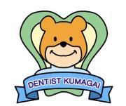 歯科界は日進月歩... 名取市の歯医者ブログ