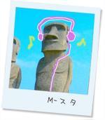 みやざきスタジオ Mスタジオ