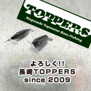 長崎バス釣りチーム「Toppers」