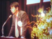 愛媛県松山市の弁護士森本明宏のブログ