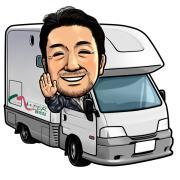 made in薩摩 キャンパー鹿児島 社長の独り言。