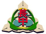 長嶺中学校野球部応援ブログ