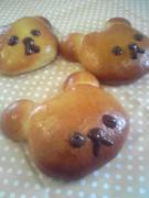 京都太秦の手作りパン教室BUONO-CASA/blog