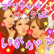 SHOKO☆DIARY