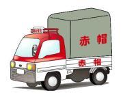 赤帽 東京・町田 赤帽コータロー運送