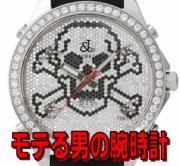 モテる男の腕時計