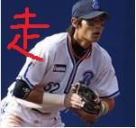 野球好き! ズバッと一言!