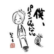 +壊れた日記+