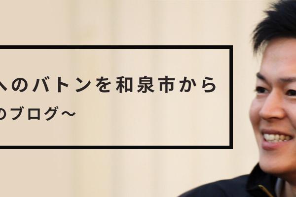 コバヤシさんのプロフィール