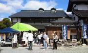 富山県南砺市井波 よいとこblog