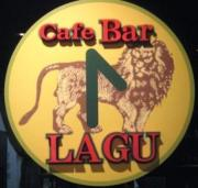 Cafe Bar LAGU