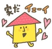 ☆セキスイハイム ミオーレP's(木質)でおうちを建てました☆