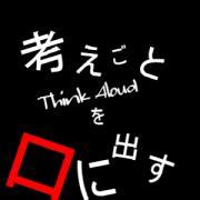 Think Aloud 4