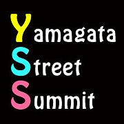 YamagataStreetSummitBLOG