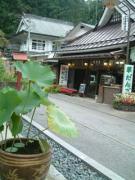 ◇山の茶屋ライフ◇