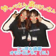 ☆+..にこまる..+☆Thank you forever MAX!!!!!!!