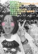 Cherish〜smile day〜