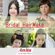 Anita Hair&Make Officeさんのプロフィール
