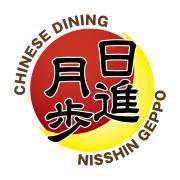 厚木の中華料理「日進月歩」