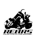 REARS - ITALIAN SCOOTER TEAM HIROSHIMA -