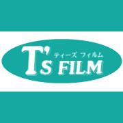 毎日更新!カーフィルムのティーズフィルム広島