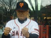 修三郎のジャイアンツ兄さんブログ