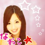 25歳☆OLなおこのFX物語〜毎月コツコツ3億円〜