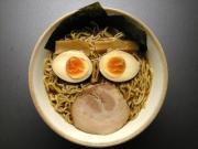 でらうま!愛知・岐阜のラーメン食手帳