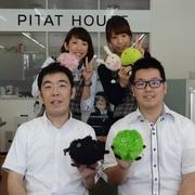 ピタットハウス津駅前店 スタッフブログ
