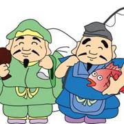 おたからや前橋店のドタバタ買取日記(ブログ)