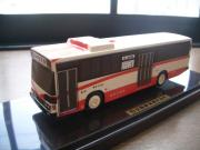 バス運転士の休日