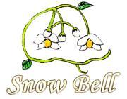SnowBellマーコの日記