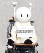 demura.net: ロボットの開発と教育