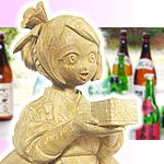 酒ゲーム☆鈴木酒店