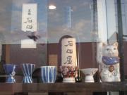 愛しの酒ヽ(・∀・)ノ酒専門店鍵やのブログ