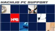 八丈島のパソコンサポートブログ -HPS-