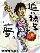 籠球戦隊 バスケレンジャーのブログ