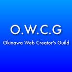 沖縄ウェブクリエイターズギルド(OWCG)