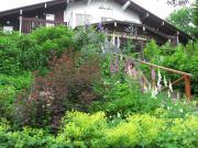 高原の庭物語