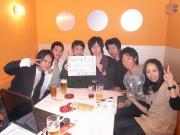 将来の目標を日本中に宣言してもらうプロジェクト
