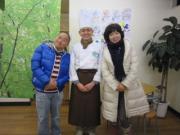 ミスタームシパン北九州若松店