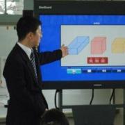 ICTでわかる授業