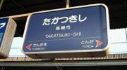 北大阪発RAGGAMUFFINコレクターの日常